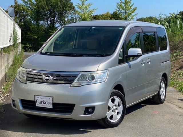 平成22年式 日産 セレナ 20G 入庫しました。株式会社カーコレ湘南は【Total Car Life Support】をご提供しています。http://www.carkore-shonan.com