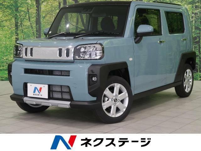 660 G クロム ベンチャー 4WD