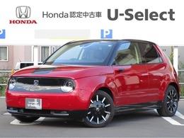 ホンダ Honda e アドバンス デモカーUP ドラレコ ナビ LEDライト