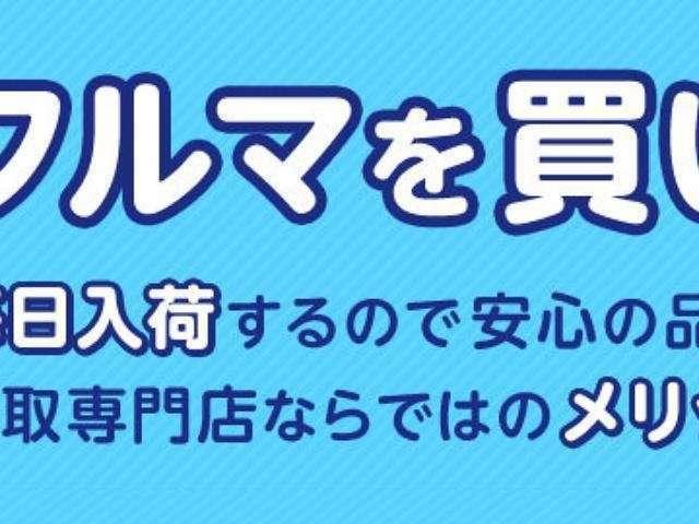 カーセンサー限定車輌です!支払総額は静岡県納車の場合の金額です。