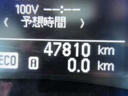 走行47810Km