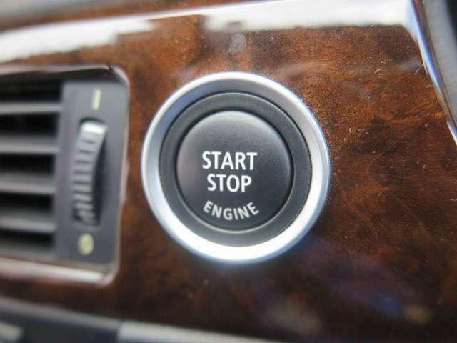 ワンタッチで始動可能なプッシュエンジンスタートになります!