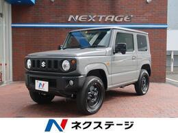 スズキ ジムニー 660 XL 4WD MT ターボ 4WD スマートキー 純正AW