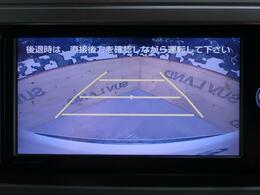 便利な【バックモニター】で安全確認もできます。駐車が苦手な方にもオススメな便利機能です。