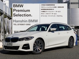 BMW 3シリーズツーリング 320d xドライブ Mスポーツ ディーゼルターボ 4WD ハイラインコンフォートPパーキングAプラス