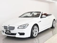 BMW 6シリーズカブリオレ の中古車 650i Mスポーツパッケージ 鳥取県米子市 478.0万円
