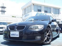 BMW 3シリーズクーペ 320i 禁煙車 地デジTV 社外メモリーナビ ETC