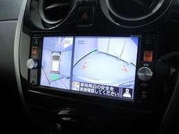 車を上部から見る事が出来る『アラウンドビューモニター』を装備!