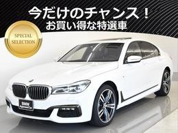 BMW 7シリーズ 750i Mスポーツ SR 黒革 レーザL HUD H/K リモートP Tビュ-
