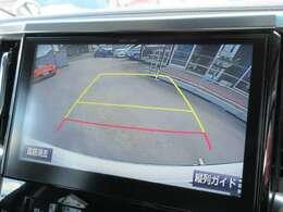 純正10型SDナビ付♪ ガイド線付きバックカメラで駐車も安心ですね♪広角のカメラを使用しております♪