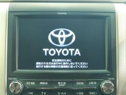【メーカオプションナビ&プレミアムサウンドシステム】使いやすいナビで目的地までしっかり案内してくれます。CD/DVDの再生もでき、お車の運転がさらに楽しくなりますね!!