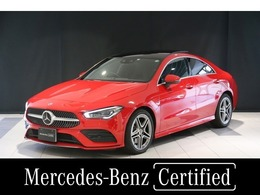 メルセデス・ベンツ CLAクラス CLA200d AMGライン ディーゼルターボ 本革 サンルーフ 現行モデル 認定中古車