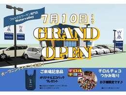 令和3年7月にオープンした新店舗です!オシャレな店内も自慢です!是非一度ご来店下さい!!