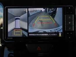 フロント、両サイド、リアの全方位カメラ付。車庫入れはもちろん縦列駐車にも便利ですね。