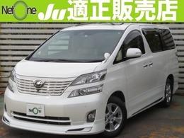 トヨタ ヴェルファイア 3.5 V Lエディション 4WD モデリスタツインナビ両電プリクラッシュ