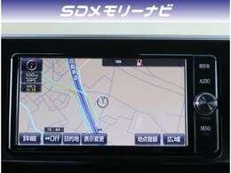 【SDナビ録音機能付き】人気のSDナビです。フルセグチューナー/SD録音機能付きなのも嬉しいですね♪