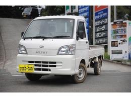 ダイハツ ハイゼットトラック 660 スペシャル 3方開 4WD エアコン新品取付