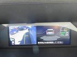 マルチファンクションディスプレイ♪ ダッシュボード中央に装着されております♪ 左サイドカメラの確認ができます♪