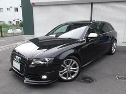 アウディ S4アバント サンルーフ/黒革シート