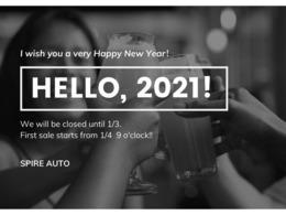 ◆◇2021 THE FIRSTSALE◇◆【1月4日~1月31日迄】全車5万円ダウンの初売プライス!!さらに、◆ご成約、先着8名様限定で¥5万円相当の【下廻り&耐熱塗装】施工サービスしちゃいます♪♪