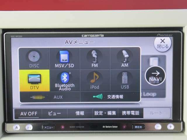 carrozzeriaフルセグSDナビ!DVD再生、Bluetooth接続できます!