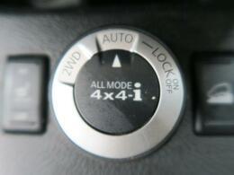 [ALL MODE4×4-i]2WD→4WD→LOCKの切り替えも簡単ダイヤル操作です♪コンピューターが自動的にトルク配分してくれる高性能4WDです♪