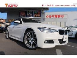 BMW 3シリーズツーリング 318i Mスポーツ インテリジェントセーフティ純HDDフルセグ
