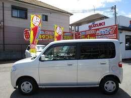 当社は創業46年の老舗店舗でございます。お車の販売から車検・点検・板金・保険までと幅広くサポート致しております。