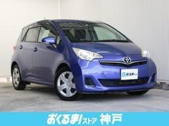 トヨタ ラクティス の中古車 1.5 G 兵庫県神戸市中央区 29.9万円