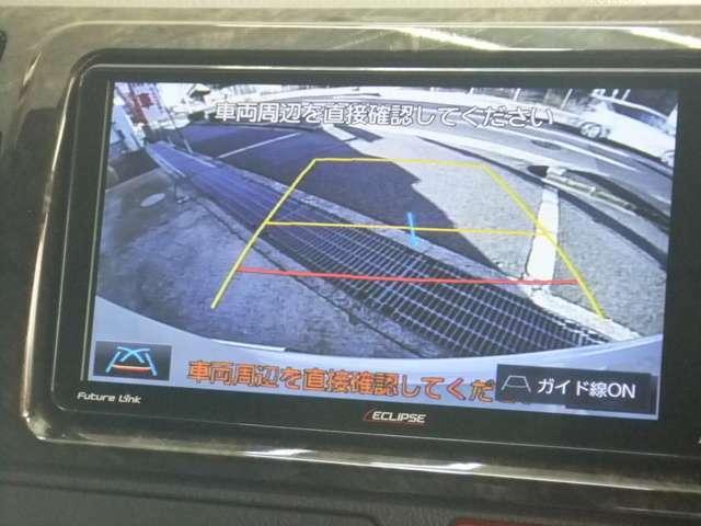 ナビ連動!バックカメラ無料!バック時ナビゲーションに後方画像が映し出します
