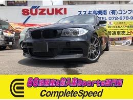 BMW 1シリーズクーペ 135i Mスポーツ6速マニアルツインターボ