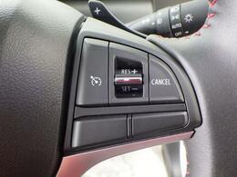 クルーズコントロールを装備しています。ペダル操作なしで設定速度を保ちます。ロングドライブも快適です。