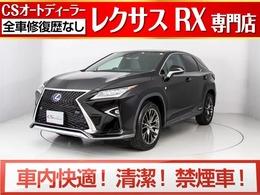 レクサス RX 450h Fスポーツ 4WD 禁煙/黒本革/Pバックドア/プリクラ/4WD