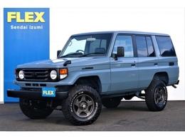 トヨタ ランドクルーザー70 4.2 LX ディーゼル 4WD