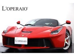 フェラーリ ラ フェラーリ 6.3 世界限定499台 正規D車 走行800Km Fリフト