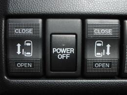 ■ 装備2 ■ 両側電動スライドドア:お子様のいるご家庭ではもはや必須装備ではないでしょうか…。両側電動をオススメします!