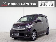 ホンダ N-WGN の中古車 660 カスタムG Lパッケージ 千葉県成田市 89.0万円