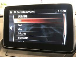 DVD再生、Bluetoothなど、近年では必須の機能付きです!