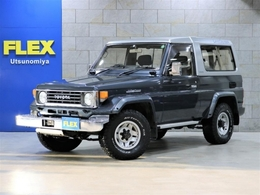 トヨタ ランドクルーザー70 4.2 ZX FRPトップ ディーゼル 4WD 買取車両 純正オリジナル