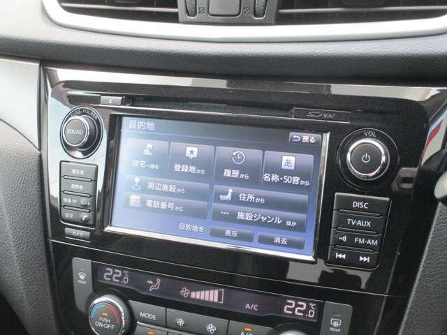 多機能ナビゲーションがあなたをしっかり目的地までサポートします。スマホのナビとは自車位置精度が違います。純正ナビなら保証も対象で安心です。