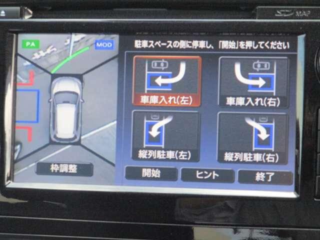 ☆駐車サポート支援付き!駐車したい所をドライバーのハンドル操作を補助してくれます☆