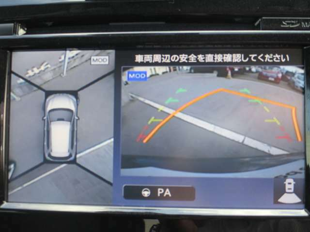 ☆駐車が苦手な方やバックカメラだけじゃ不安....という方には360度周囲が上から見えるアラウンドビューモニターがサポートしてくれます☆