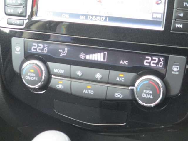 ☆オートエアコンなので、風量・内気循環/外気導入の切り替えを自動調節し温度を保ってくれます☆
