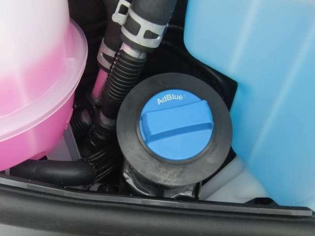 ディーゼルエンジン!アドブルー排気ガス浄化システム!エンジン音 静かになりました( *´艸`)