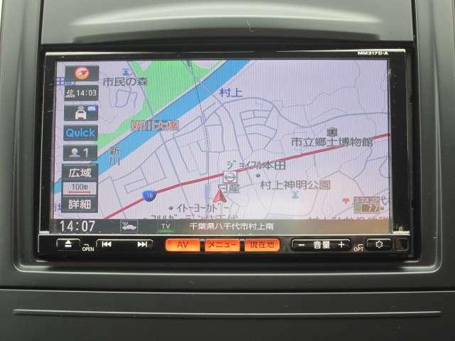 純正メモリーナビ(MM317D-A)地デジ・CD/DVD再生・AM/FM電子チューナーラジオ・Bluetooth対応