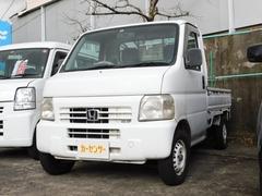 ホンダ アクティトラック の中古車 660 SDX 4WD 鹿児島県鹿児島市 7.0万円