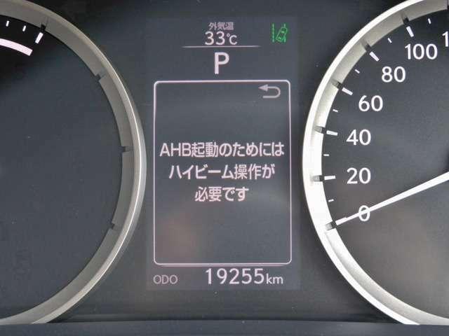 Bプラン画像:オートマチックハイビーム(AHB)付き!先行車や対向車のライトを認識し、ハイビームとロービームを自動で切り替える機能です!