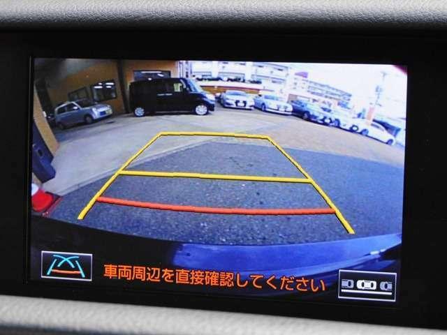 Aプラン画像:バックカメラ付き!(後方の見えにくい場所への駐車時にとっても便利です!車を大事にされる方には、必須アイテムです!)