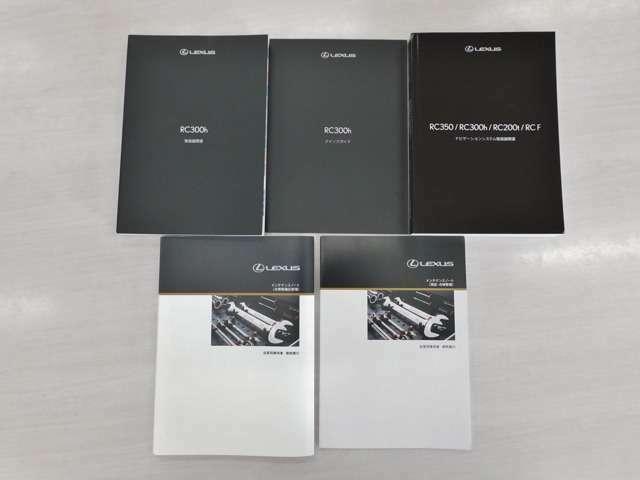 Bプラン画像:取扱説明書、点検整備記録簿、揃っております☆中古車選びの大切なポイントですね!