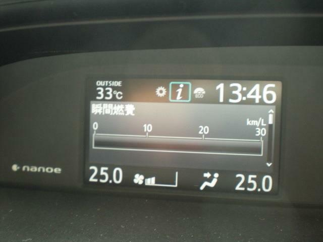 インフォメーションディスプレイ!瞬間燃費だけでなく、平均燃費や航続可能距離なども表示されます!